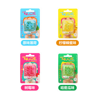森下仁丹JINTAN NUDE 泰国爆珠薄荷糖 (盒装、1.8、30粒)