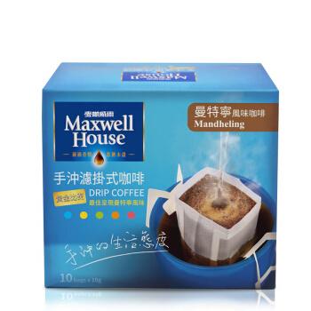 Maxwell House 麦斯威尔 手冲滤泡式挂耳咖啡 (10gx10包、曼特宁风味、盒装)