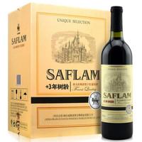 SAFLAM 西夫拉姆 酒堡3年树龄赤霞珠干红葡萄酒 750ml*6瓶 *3件