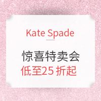 海淘活动:Kate Spade 美国官网 惊喜特卖会来啦!