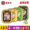 潘高寿 润喉糖 共155g 24.3元(需用券)