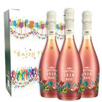 CAVICCHIOLI 卡维留里 桃红起泡葡萄酒 (礼盒装、8%vol、3、750ml)