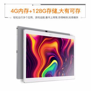 CUBE 酷比魔方 X 10.5英寸平板电脑安卓
