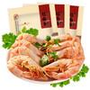 悠南乡虾干即食干虾 200g 29.9元包邮(需用券)
