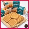 10包 如胜咖啡恋人饼干进口零食 欧洲进口饼干牛奶味休闲食品 12.9元
