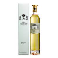 MOGAO 莫高 水晶冰葡萄酒 (礼盒装、11%vol、500ml)