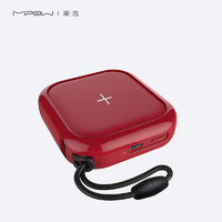 MIPOW无线充电宝超薄小巧便携10000毫安大适用于苹果小米华为手机移动电源官方正品