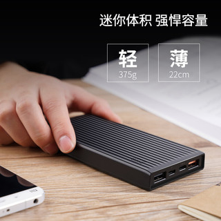 ORICO 奥睿科 k10000 充电宝 (Type-C输入、多口输出、10000mAh、黑色)