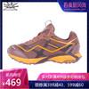 BIGPACK派格男款户外越野跑歩鞋运动鞋舒适轻便 429元