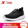 特步童鞋男女儿童运动鞋跑鞋春季小童休闲跑鞋时尚休闲小童跑步鞋682116329799 黑金 27码 49.5元