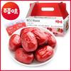 百草味 每日红枣礼盒 900g 29.9元(需用券)
