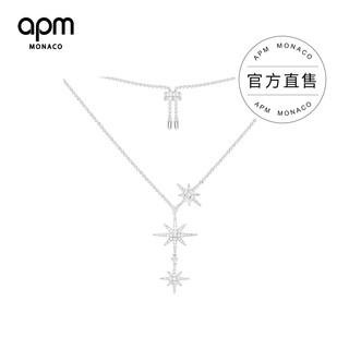 APM Monaco AC3350OX 银镶晶钻双流星项链女士款 (65cm、银色)