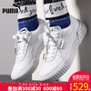 Puma彪马女鞋2019新款Cali小白鞋厚底运动鞋休闲鞋板鞋369155-01 469元