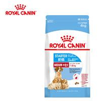 ROYAL CANIN 皇家 中型离乳犬狗粮 4kg