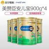 四罐装美赞臣4段安儿健a+进口奶源dha儿童成长奶粉3-6岁900g四段 509元