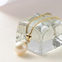 千星 淡水珍珠项链 (1.6cm、金色、银色)