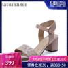 naturalizer娜然 纯色一字型粗跟女凉鞋仙女风凉鞋女A03D9 349元