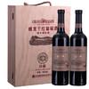 WILON 威龙 干红 (礼盒装、11.5%vol、2、750ml)