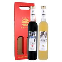 长白山 冰酒 红酒 冰山红白组合山葡萄酒 (礼盒装、12%vol、2、500ml)
