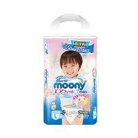 moony 尤妮佳 女宝宝/男宝宝拉拉裤 L44片 *5件