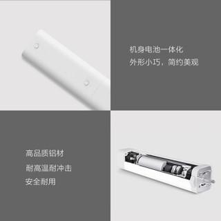 AQara 绿米 B1 智能窗帘电机 锂电池版 可充电器 一键开合 免布线智能联动 (白色)