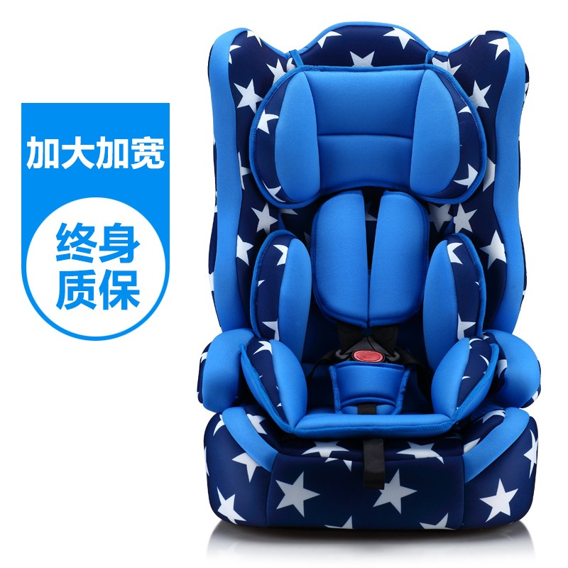 宝炫 isofix 儿童安全座椅汽车用