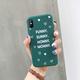 以诺 iPhone6-XsMax手机软壳
