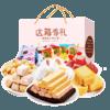徐福记糖果消磨时间耐吃的糖果小零食大礼包糖果礼盒整箱休闲食品 42.9元