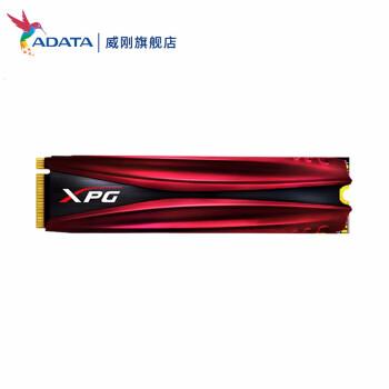 ADATA 威刚 S11 PRO SSD固态硬盘 M.2 256G