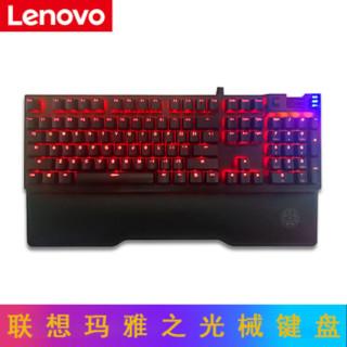 Lenovo 联想 玛雅之光键盘+玛雅之光鼠标