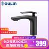 欧琳(OULIN)面盆龙头 美式黑古铜色水龙头 502-A摩登黑龙头 *5件 1595元(合319元/件)