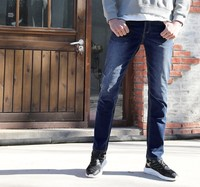 京造 男士基础合体直筒牛仔裤