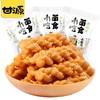 聚甘源-原香味小麻花3大包共564g传统零食黑糖怀旧特产小包装小吃 18.9元