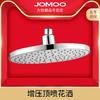 JOMOO九牧顶喷太阳花洒头浴室洗澡淋浴增压大花洒喷头单头G06031 89元