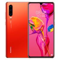 HUAWEI 华为 P30 智能手机 8GB 128GB 赤茶橘