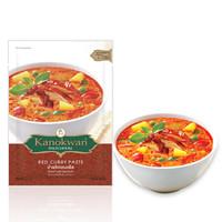 泰国进口 咖喱皇(Kanokwan) 红咖喱酱 50g *21件