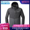 哥伦比亚户外男装防水防风单层冲锋衣夹克外套PM4357 889元