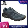 SALOMON/萨洛蒙男女款户外轻便多功能徒步鞋防滑登山鞋Sense Ride 529元