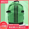 Adidas阿迪达斯背包新款男儿童双肩包儿童上学书包DM9585 199元