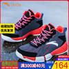 安踏童鞋男童篮球鞋儿童运动鞋男春款大童男孩球鞋中小学生鞋子男 149元