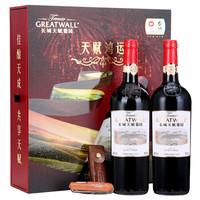 Great Wall 长城 干红葡萄酒 (礼盒装、13%vol、2、750ml)