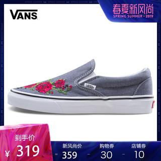 Vans范斯官方正品 Slip-On刺绣男女款低帮帆布鞋