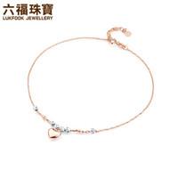 六福珠宝 L18TBKB0029D 脚链 (1.70g、22cm、金色)
