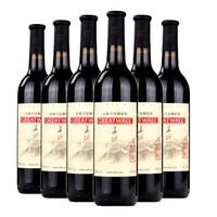 Great Wall 长城 红标干红葡萄酒 (箱装、12.5%vol、6、750ml)