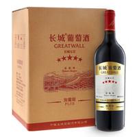 Great Wall 长城 干红葡萄酒 (箱装、13.5%vol、4、1000ml)