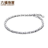 六福珠宝 L06TBPB0001 手链 (16+2cm、银色)