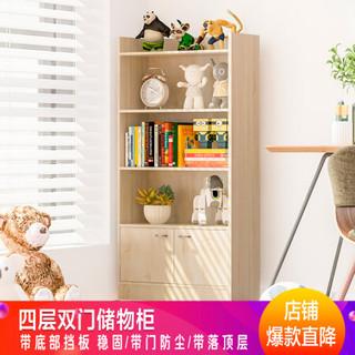 沃变 书柜书架 四层双门书柜书架置物架文件柜储物收纳柜子 加宽加大 橡木色SG-GM04D-2