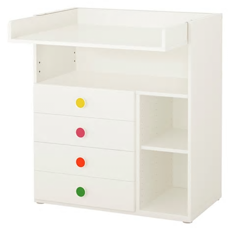 IKEA 宜家 STUVA斯多瓦换衣桌 (90*79*102cm)