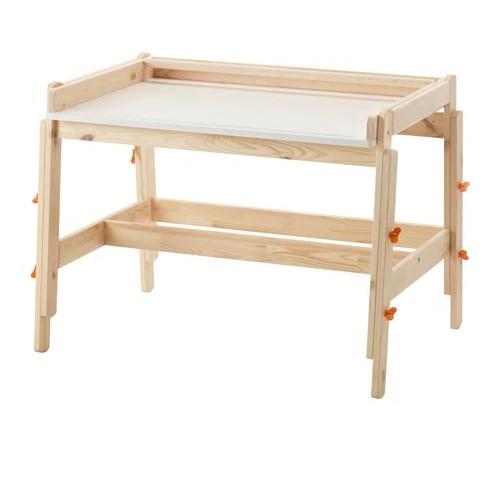 IKEA 宜家 FLISAT福丽萨特儿童书桌 (可调节)