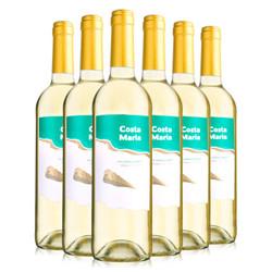玛利亚海之情(Maria)干白葡萄酒750ml *6瓶 整箱装  西班牙进口红酒